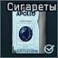 Sigareti Apollo icon.png