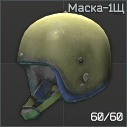 Maska1Sch icon.png