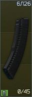 6L26 AK74 magazine icon.png