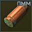 9x18-PMM icon.png