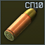 9x21-sp10 icon.png