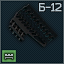 B12 icon.png