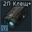 Klesch2P icon.png