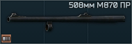 M870 508mm icon.png
