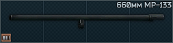 MP133 660mm normal icon.png