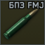7.62x51-BP3FMJ icon.png