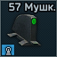 FN5-7 frontsight icon.png