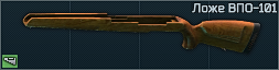 VPO101Hunter icon.png