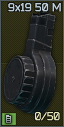 MP5 X5 50 magazine icon.png