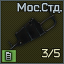 Mosin magazine icon.png