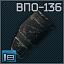 Vpo136muz icon.png