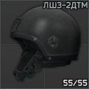 Helmet lshz2dtm ico.png