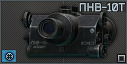 PNV-10T icon.png