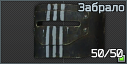 ZMaska-1Shch(Killa)-zabralo icon.png