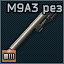 M9A3ThreadedBarrelIcon.png