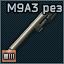 M9A3ThreadedBarrelIcon.png