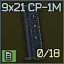 SR1mp magazine icon.png