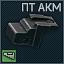 PT AKM AK-74Nlock icon.png