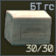 Item ammo box 545x39 30 BT icon.png