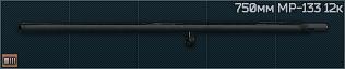 MP133 750mm rib icon.png