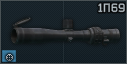 KMZ 1P69 3-10x riflescope icon.png