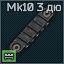 MK10 AlexanderArms 3in icon.png