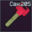 San zapad 205 key icon.png