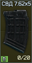 SVD 20 magazine icon.png