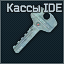 KassyIDEA key icon.png