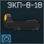 EKP-8-18 icon.png