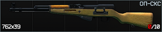 SKS-OP no magazin icon.png