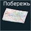 KartaPoberejie icon.png