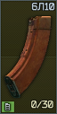6L10 AKM magazine icon.png