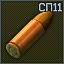 9x21-sp11 icon.png