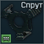 Sprout icon.png
