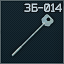 ZB-014 les key icon.png