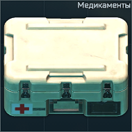 MedCase icon.png