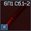 6P1SB icon.png