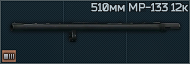 MP133 510mm rib icon.png