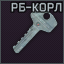 RB-KORL key icon.png
