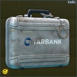 Bankovskiy keys icon.png