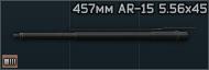 AR-15 457mm barrel icon.png
