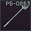 RB-ORB3 key icon.png