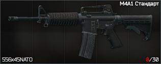M4A1 standart icon.png