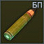 9x39-7N12BP icon.png