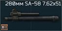 SA58 280mm icon.png