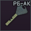 RB-AK key icon.png