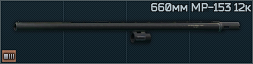MP153 660mm icon.png