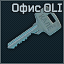 Office Adm-OLI key icon.png