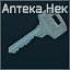 Apteka key icon.png